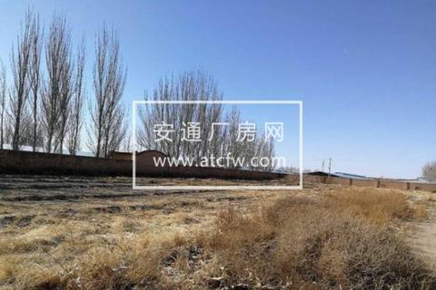 包头周边区黄河牛场(奶业公司)附近2400方土地出租