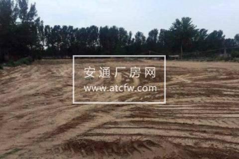 惠济区花园口镇石桥村(东)15000方土地出租