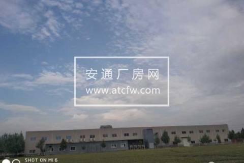 文峰区安阳金钟新能源有限公司1000方仓库出租