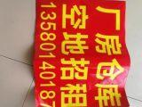 仓库出租 浈江区3000方