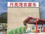 海州区月亮湾农家乐1500方仓库出租