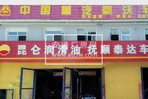 顺城区肉联厂西侧300米1400方厂房出租
