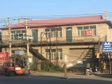 江北区黑科技大学旁300米处700方仓库出租