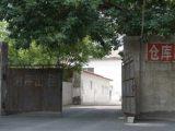 红桥区红旗路湘潭道创业街商业圈1300方厂房出租
