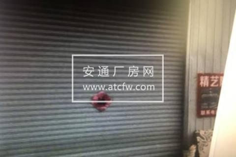 海陵区兴泰北路火车站西边600方仓库出租