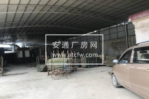 厂房出租 广宁县 2000方