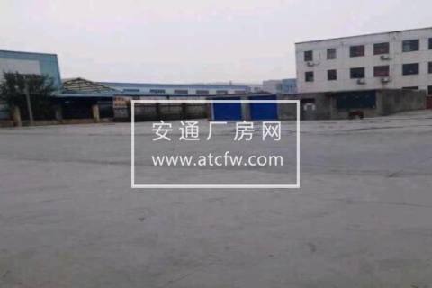 江宁区谷里工业集中区2500方土地出租
