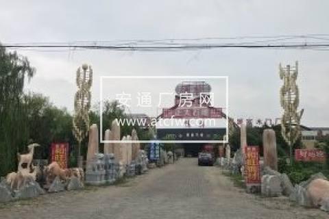 海陵区通扬路与泰镇高速入口交接处15000方厂房出售