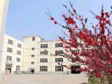 沭阳县沭城镇华冲镇工业园区10000方厂房出售