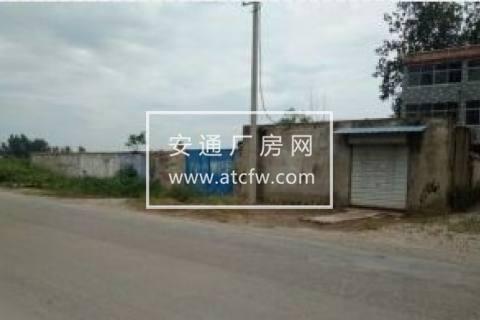 淮阴区袁集街西南1公里淮安西出口向北1公里1000方厂房出售