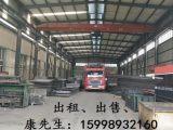重庆周边区重庆中帝汽配制造有限公司-西北2门14200方厂房出售
