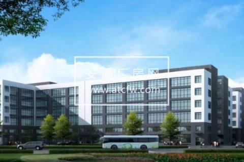义乌周边区花园家具城附近四公里左右140000方厂房出售