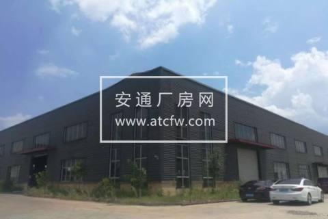 衢江区东港经济开发区22311方厂房出售