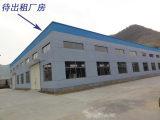 诸暨次坞临杭产业,标准厂房出租,共5000余平可出租及其余空地