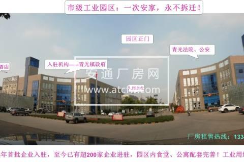 【临北京、有房本、可环评】天津市级园区,北京外迁企业明智之选!