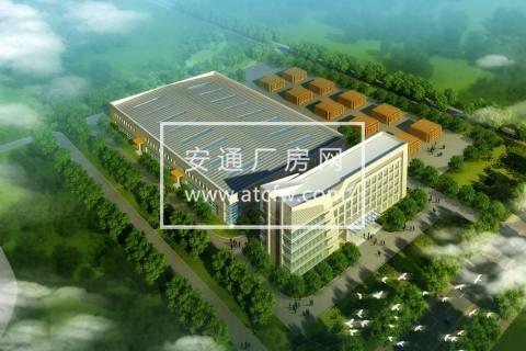 曹妃甸工业区中日产业园区标准厂房出租