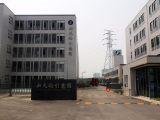 苏州工业园区仓库出租
