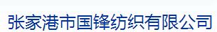 张家港城北7500平方厂房出租