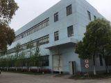 上海闵行江川路22000平厂房出租