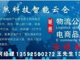 郑州航空港7万平米厂房招商办公仓储生产一体化园区
