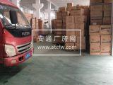 阳澄湖镇1600单层厂房出租