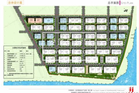 杭州周边厂房出售50年产权可按揭