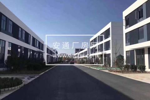 非中介,首付1成,出售独栋机械厂房8米层高,有产权