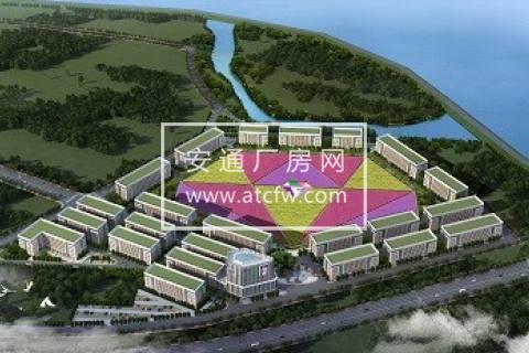 衢州山海协作重点项目田园小镇 服装产业园