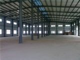 出售德清新安工业区土地和厂房