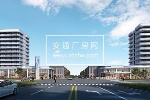 桐庐高铁站旁 阿尔法智能产业园 A23独栋 小厂房特价出售