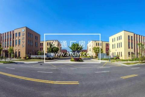 (出售) 联东U谷出售木渎研发、办公600平方低碳花园式厂房