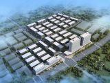 阿尔法智能制造产业园