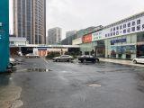 杭州拱墅区10240方完善汽车车间、办公楼、仓库(无需装修即可使用)
