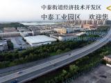 老余杭中泰8亩土地6000方厂房出售