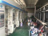 低价急售,环评已做好,厂房已装修、水电三通、有独立配电箱160千瓦,三证齐全,买家可直接投入生产
