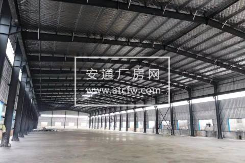全新标准钢结构厂房出租