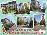 松江智造产业园