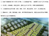 德清高新产业园出售800~9000平方厂房