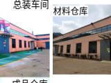 镇海化工园区澥浦凤鸣路816号10000平方厂房出租
