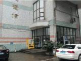 徐汇区虹漕园421号1000方厂房出租