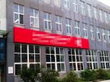 北辰区开发区京福公路联东优谷800方厂房出租