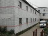 南岸重庆福赐特机电有限公司1500方厂房出租