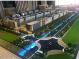 义乌310省道快速线边上3000方厂房出租