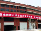 九龙坡壹本科工城招商中心3000方厂房出租