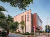 北碚两江新区水土高新技术产业园联东U谷·招商中心1500方厂房出租