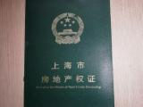 青浦区白鹤镇工业园区550方仓库出租