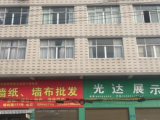 瓯海区横屿头村179号1200方仓库出租