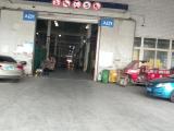 渝北区空港物流园区6100方仓库出租