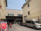 余杭区大井小学旁1600方厂房出租