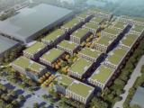 工业园联东U谷工业园区双创中心4000方厂房出租